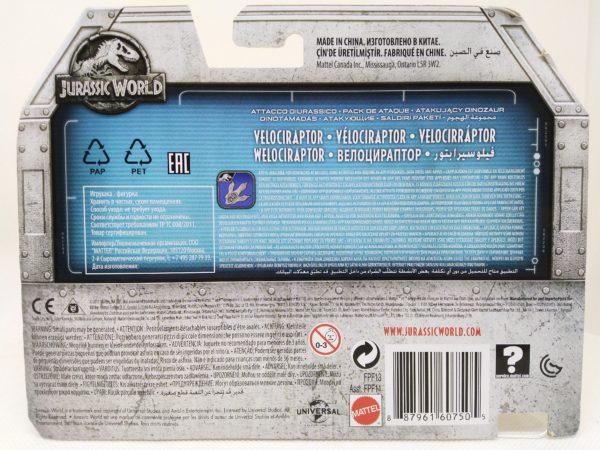 Figurine Jurassic World - Vélociraptor