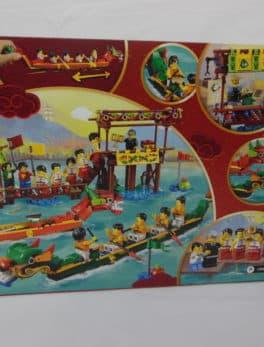 LEGO N° 80103 - La course du bateau de dragon