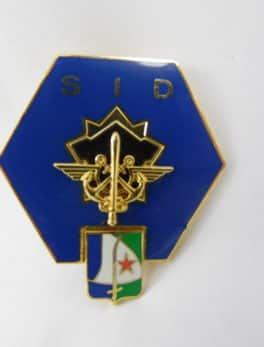 Insigne Militaire - SID - Service de la defense - Djibouti