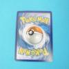 Carte Pokemon FR - Magicarp et wailord 300PV - SM166 Holo Full-art