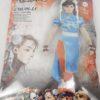Déguisement adulte - Street Fighter - Chun-Li - Taille XL