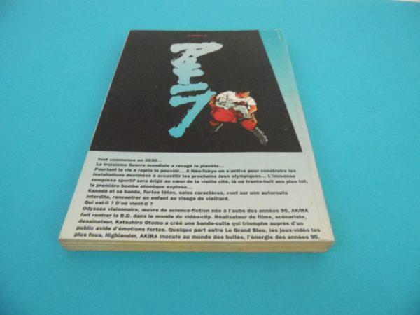 Comics Akira - 4 numéros - Tome 4 - Année 1991