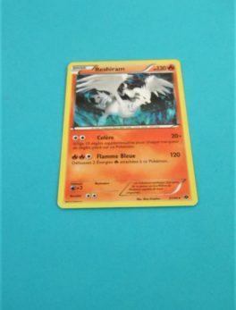 Carte Pokémon FR - Reshiram 130PV Holo - 21/99 - Destinées Futures