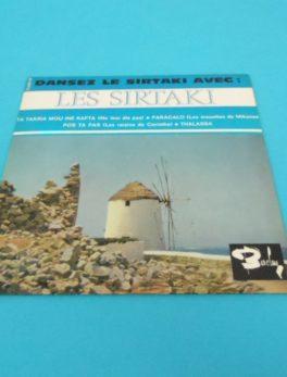 Disque vinyle - 45T - Les Sirtaki